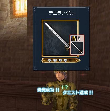 2006-12-21_22-29-55-001j.jpg