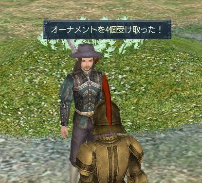 2006-12-22_00-53-11-002j.jpg