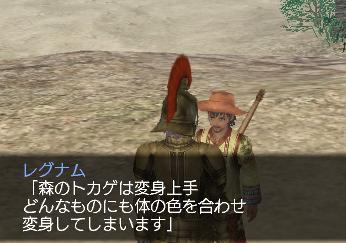 2006-12-22_00-53-11-009j.jpg