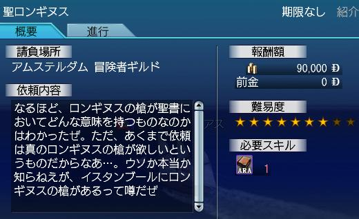 2006-12-26_00-14-00-001j.jpg