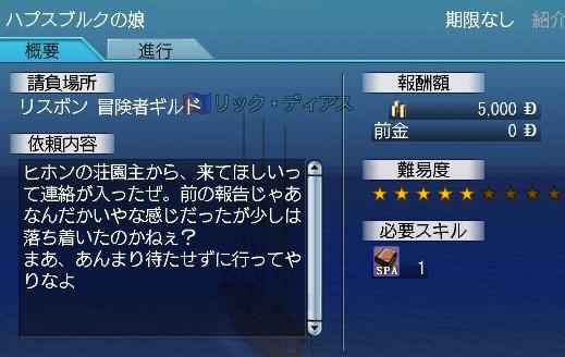 2006-12-26_00-14-00-003j.jpg