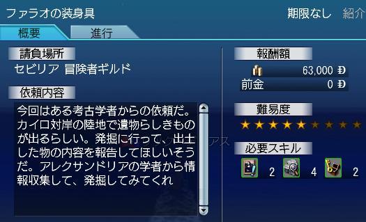 2006-12-26_00-14-00-005j.jpg