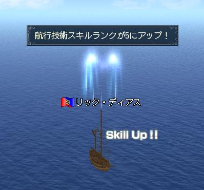 2006-12-26_00-14-00-007j.jpg
