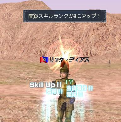 2006-12-26_22-21-52-001j.jpg