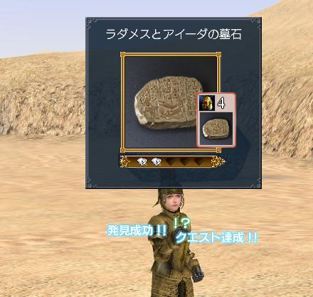 2006-12-26_22-21-52-002j.jpg
