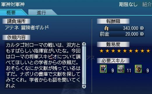 2006-12-26_22-21-52-003j.jpg
