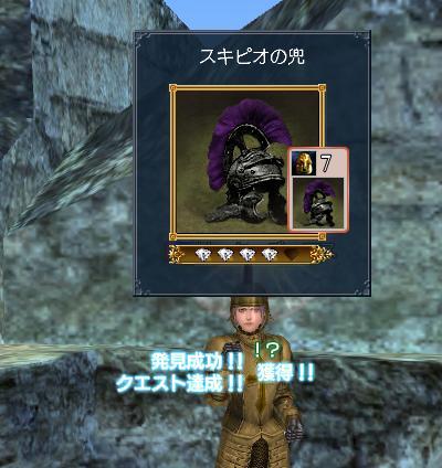 2006-12-26_22-21-52-004j.jpg