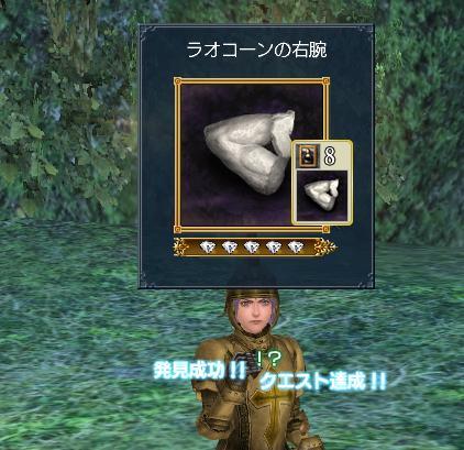 2006-12-26_22-21-52-006j.jpg
