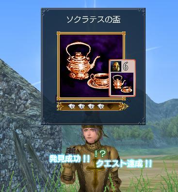 2006-12-28_21-13-34-005j.jpg
