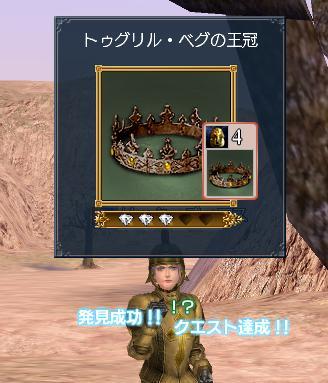 2006-12-29_23-39-47-002j.jpg