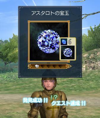 2006-12-29_23-39-47-006j.jpg
