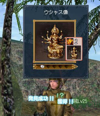 2006-12-29_23-39-47-009j.jpg