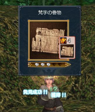 2006-12-29_23-39-47-010j.jpg