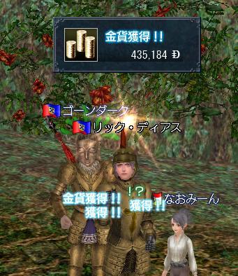 2006-12-29_23-39-47-012j.jpg