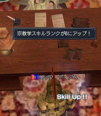 2006-12-29_23-39-47-016j.jpg