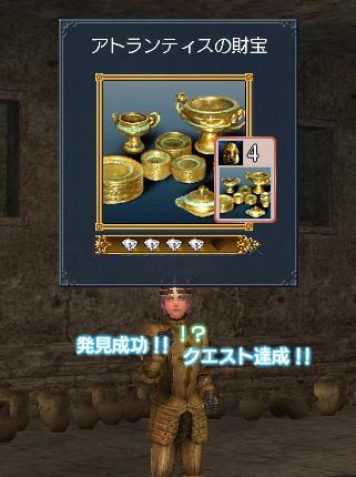 20060924134831.jpg