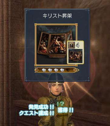 20060928014958.jpg
