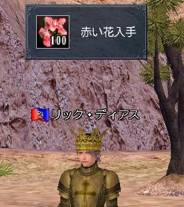 20061007131701.jpg
