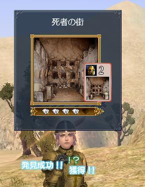 20061015001907.jpg
