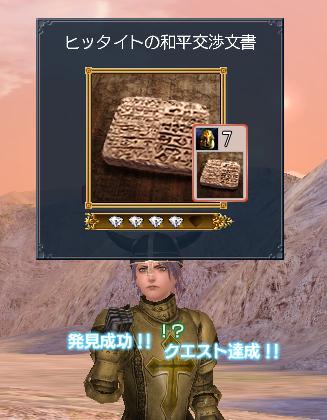 20061018183532.jpg