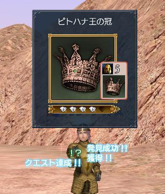 20061018183916.jpg
