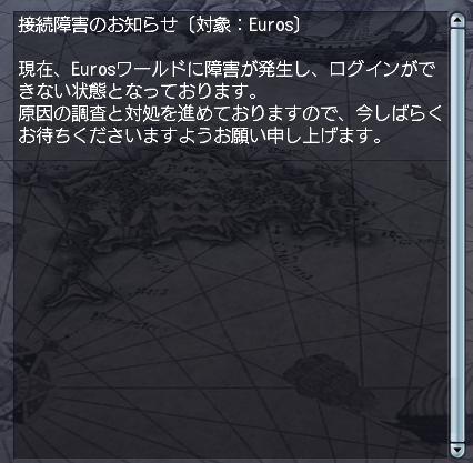 20061027225325.jpg