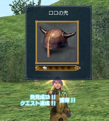 20061030021714.jpg