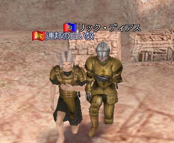 20061103025602.jpg