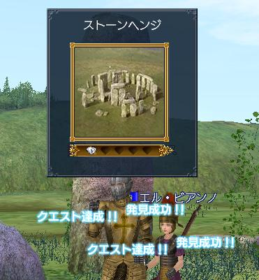 20061104094521.jpg