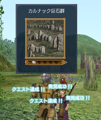 20061104094543.jpg