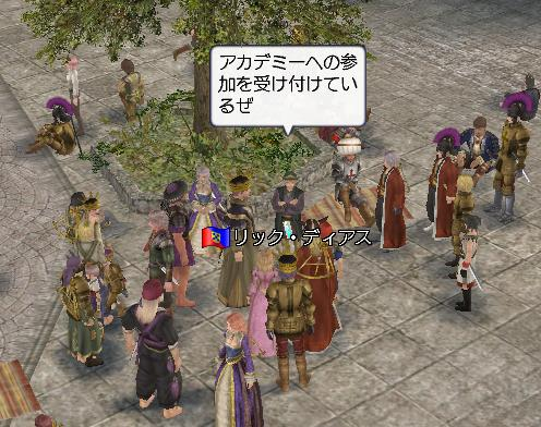 20061104095110.jpg