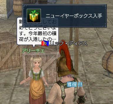 2007-01-01_00-26-24-001b.jpg