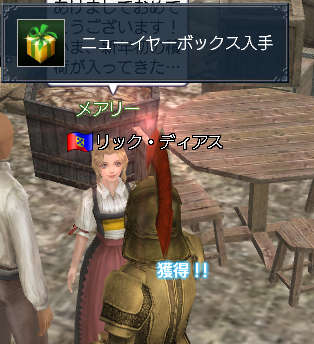 2007-01-01_00-26-24-005b.jpg