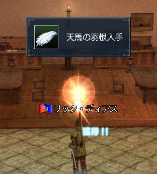 2007-01-02_09-26-00-001.jpg
