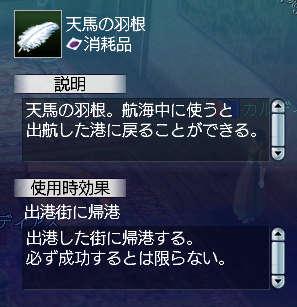 2007-01-02_09-26-00-002.jpg