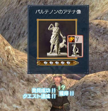 2007-01-02_09-26-00-004.jpg