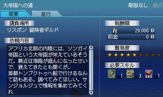2007-01-02_09-26-00-006.jpg