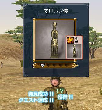 2007-01-03_01-22-37-001.jpg
