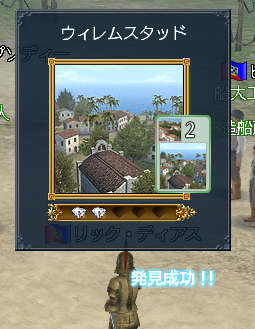 2007-01-03_01-22-37-006.jpg