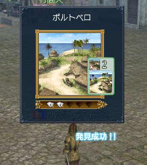 2007-01-03_01-22-37-008.jpg
