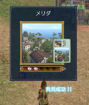 2007-01-03_01-22-37-012.jpg