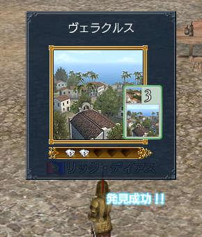2007-01-03_01-22-37-013.jpg