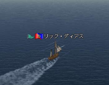 2007-01-03_16-43-02-001.jpg