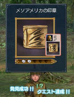 2007-01-03_16-43-02-006.jpg