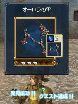 2007-01-03_16-43-02-007.jpg