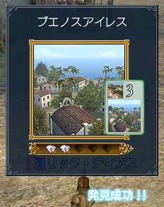 2007-01-03_16-43-02-011.jpg