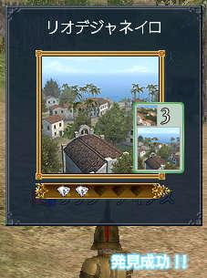 2007-01-03_16-43-02-012.jpg