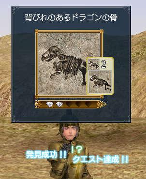 2007-01-05_23-36-40-001.jpg