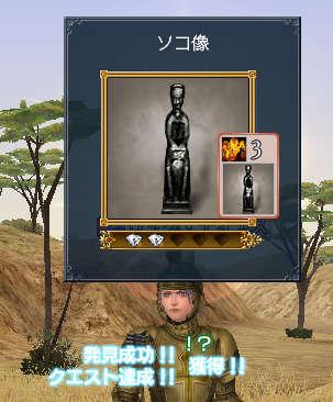 2007-01-05_23-36-40-002.jpg