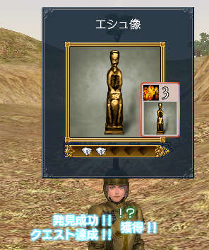 2007-01-05_23-36-40-003.jpg